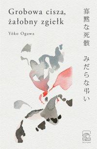 Grobowa cisza, żałobny zgiełk - Yoko Ogawa - ebook