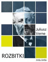 Rozbitki - Juliusz Verne - ebook