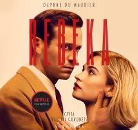 Rebeka - Daphne Du Maurier - audiobook