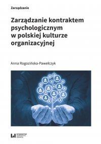 Zarządzanie kontraktem psychologicznym w polskiej kulturze organizacyjnej - Anna Rogozińska-Pawełczyk - ebook