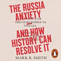 Russia Anxiety - Mark B. Smith - audiobook