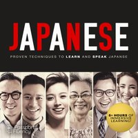 Japanese - Made for Success - audiobook