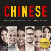 Chinese - Made for Success - audiobook