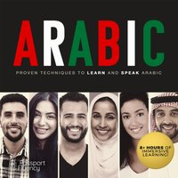 Arabic - Made for Success - audiobook