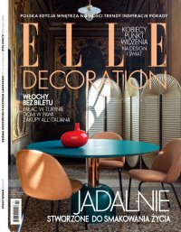 Elle Decoration 2/2021 - Opracowanie zbiorowe - eprasa