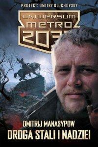 Droga stali i nadziei - Dmitrij Manasypow - ebook