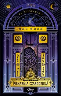 Piekarnia czarodzieja - Gu Byeong-mo - ebook