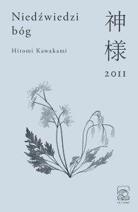Niedźwiedzi bóg - Hiromi Kawakami - ebook