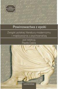 Powinowactwa z epoki. Związki polskiej literatury modernizmu i międzywojnia z psychoanalizą - prof. Paweł Dybel - ebook
