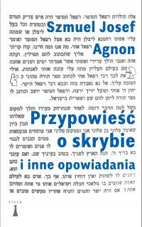 Przypowieść o skrybie i inne opowiadania - Szmuel Josef Agnon - ebook