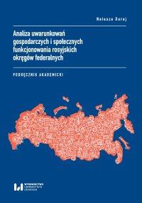 Analiza uwarunkowań gospodarczych i społecznych funkcjonowania rosyjskich okręgów federalnych. Podręcznik akademicki - Natasza Duraj - ebook