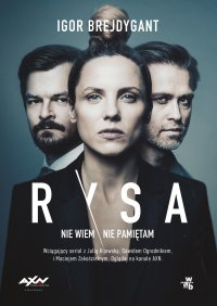Rysa. Wydanie filmowe - Igor Brejdygant - ebook