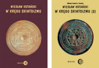 Tradycyjna rodzima religia Japonii. Shintoizm. Pakiet 2 książek - Wiesław Kotański - ebook