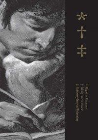 Jak się tworzy powieść - Miguel de Unamuno - ebook