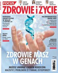 Zdrowie i Życie 2/2021 - Opracowanie zbiorowe - eprasa