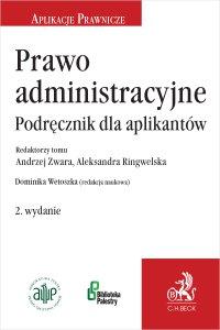 Prawo administracyjne. Podręcznik dla aplikantów. Wydanie 2 - Dominika Wetoszka - ebook