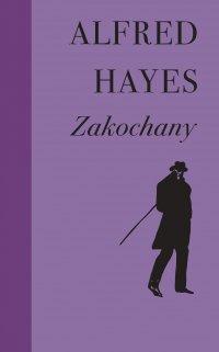Zakochany - Alfred Hayes - ebook