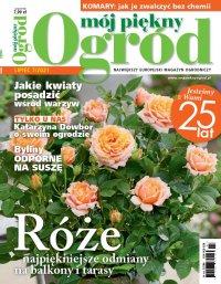 Mój Piękny Ogród 7/2021 - Opracowanie zbiorowe - eprasa