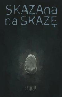 Skazana na skazę - Anna Popis-Witkowska - ebook