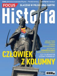 Focus Historia 6/2021 - Opracowanie zbiorowe - eprasa