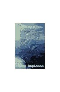 Córka kapitana - Aleksander Puszkin - ebook