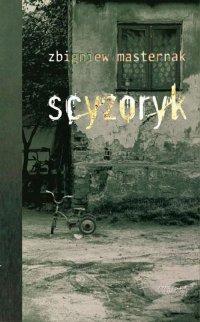 Scyzoryk