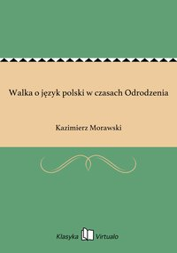 Walka o język polski w czasach Odrodzenia