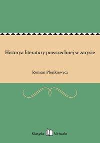 Historya literatury powszechnej w zarysie