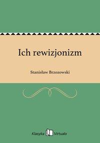 Ich rewizjonizm - Stanisław Brzozowski - ebook