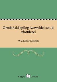 Ormiański epilog lwowskiej sztuki złotniczej