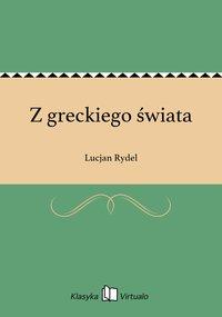 Z greckiego świata - Lucjan Rydel - ebook