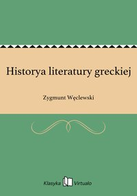 Historya literatury greckiej