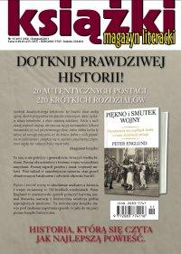 Magazyn Literacki KSIĄŻKI - nr 11/2011 (182) - Opracowanie zbiorowe - eprasa