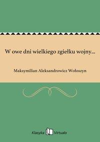 W owe dni wielkiego zgiełku wojny... - Maksymilian Aleksandrowicz Wołoszyn - ebook