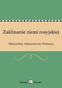 Zaklinanie ziemi rosyjskiej - Maksymilian Aleksandrowicz Wołoszyn - ebook